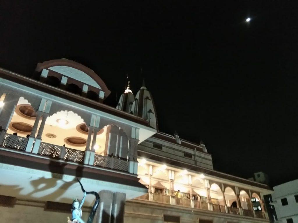 ISKCON NVCC Main Temple