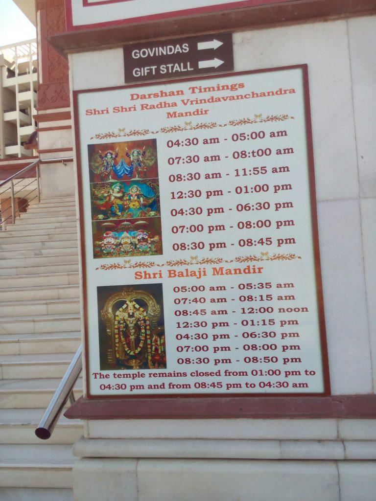 ISKCON NVCC Katraj Kondwa Bypass temple timings